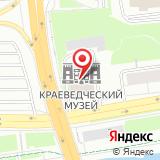 Магазин антиквариата на Дубровинского