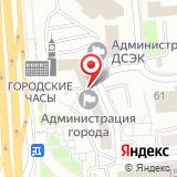 Территориальный отдел казначейства Красноярского края по г. Красноярску