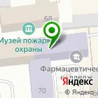 Местоположение компании Фармацевтический колледж, КрасГМУ
