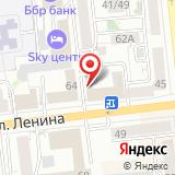 Управление специальной связи по Красноярскому краю