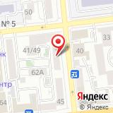 Министерство транспорта Красноярского края
