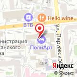ПАО СУЭК-Красноярск