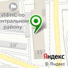 Местоположение компании Институт-СибПроект