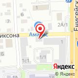 ООО Центр деловых услуг