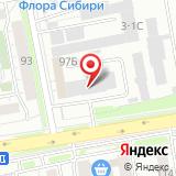 Красноярский учебный центр Федеральной противопожарной службы