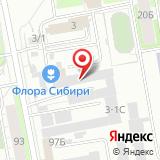ООО КрасноярскЛесПроект