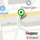 Местоположение компании Щербинская баня