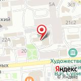 Красноярская краевая государственная экспертиза