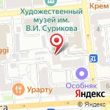 ООО ТЕССЕРАКТ