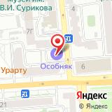 Природные ресурсы Красноярского края