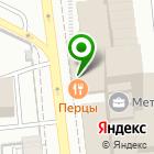 Местоположение компании Развитие, КПКГ