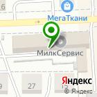Местоположение компании Соболь