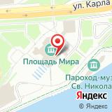 Красноярский культурно-исторический музейный комплекс