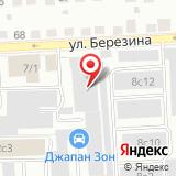 Красноярский музей меда