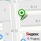 Местоположение компании Оптово-розничная компания