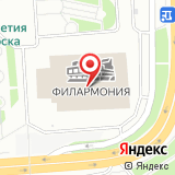 Красноярская краевая филармония