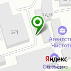 Местоположение компании Спортпит24.рф