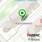 Местоположение компании Сибирская кредитно-сберегательная корпорация, КПК