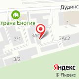 ООО Новая Сибирская Компания