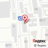 ПАО Красноярскгеолсъемка