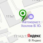 Местоположение компании АкваСфера