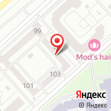 ООО ТЭК Фарлайт