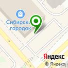 Местоположение компании КАНЦЕЛЯРСК