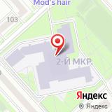 Средняя общеобразовательная школа №150