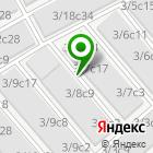 Местоположение компании КАМБЭК