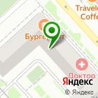 Местоположение компании СтройМонтаж Сибирь