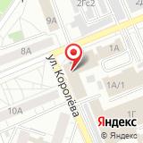 ООО Диолаб-Сибирь