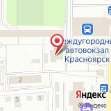 Управление пенсионного фонда в Советском районе г. Красноярска