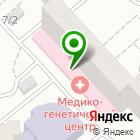Местоположение компании Красноярский краевой медико-генетический центр