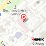 Красноярский краевой медико-генетический центр