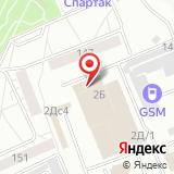 Красноярский дом