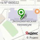 Местоположение компании Красноярский кооперативный техникум экономики