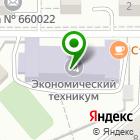Местоположение компании Красноярский кооперативный техникум экономики, коммерции и права