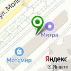 Местоположение компании Мотомир