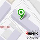 Местоположение компании ЦНИЛ