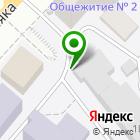 Местоположение компании Отделение общей врачебной практики