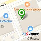 Местоположение компании АЕТ-Красноярск