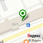 Местоположение компании Кузовное ателье