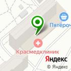 Местоположение компании Краевой лечебно-диагностический центр