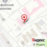 Красноярское краевое патологоанатомическое бюро