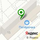Местоположение компании АУКСИЛИУМ