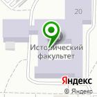 Местоположение компании Врачебный кабинет Ермакова А.В.