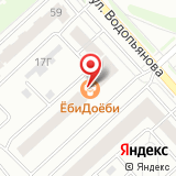 ООО Азия Центр