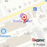 ООО Ункомтех