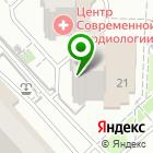 Местоположение компании ЭКСПРЕСС ДЕНЬГИ