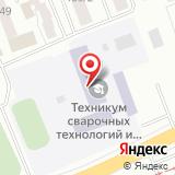 Красноярский Центр сварки и энергетики